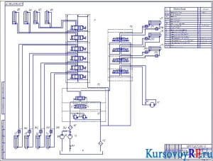 Чертеж схемы гидравлической принципиальной автомобильного подъемника ПМС 328.508 А1