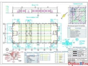 Схема генеральный план – 2 листа (формат А1х2)
