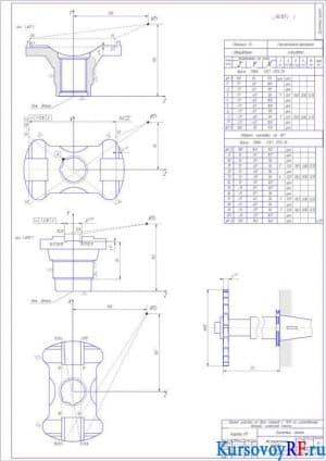 Инструментная наладка 6904ВМФ2