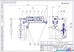 Контрольная скоба с датчиком, смонтированная на кожухе шлифовального круга (приложение 2)