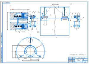 2.Сборочный чертеж приводного вала конвейера с муфтой и барабаном А1