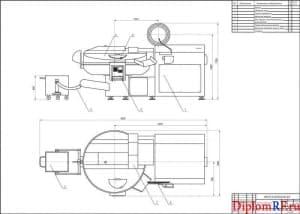 Чертеж куттер вакуумный (формат А )