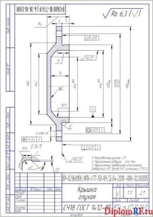 Чертеж крышка глухая деталь (формат А4)