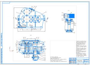 2.Сборочный чертеж редуктора А1