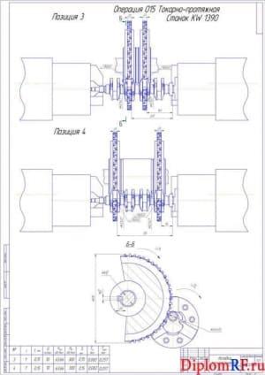 Чертеж наладки технологической (формат А1х4)