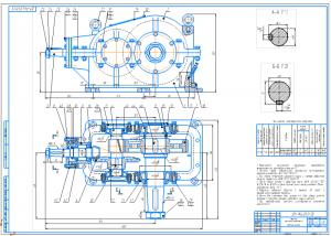 2.Сборочный чертеж редуктора коническо-цилиндрического А1