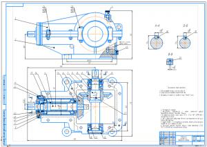 2.Сборочный чертеж конического редуктора привода А1