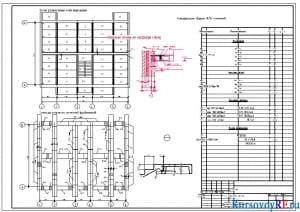 Чертеж схемы расположения плит перекрытия, схема расположения элементов фундамента, спецификация сборных ж/б элементов трехэтажного жилого дома на шесть квартир