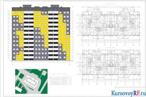 Фасад 1-9, План первого этажа, План типового этажа, Генплан