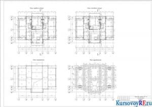 План первого и типового этажа, План перекрытия и фундаментов