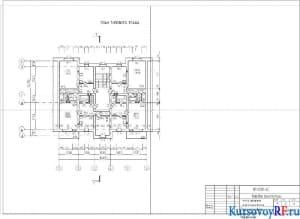 План типового этажа, Ведомость перемычек