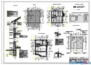 План кровли, Схема расположения фундаментов, элементов перекрытия, стропил