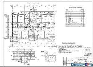 План первого этажа, узел 1, разрез А-А, экспликация помещений