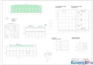 Фасад 1-9; Планы на отметках 0.000 и +4.800; Разрезы 1-1 и 2-2 Генеральный план; План кровли производственного здания; План раскладки несущих элементов конструкции; Узел 1
