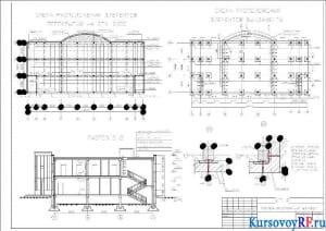 План перекрытий и фундаментов, Разрез 2-2, Узлы