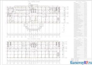 План первого и типового этажа