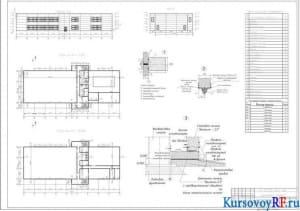Фасад 1-11; Фасад Д-А; План 1 этажа; План 2 этажа; Экспликация помещений; Экспликация оконных и дверных проемов; Узлы здания 1,2,3