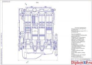 Чертеж продольного разреза двигателя (формат А1)