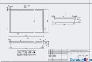 Плиты перекрытия (формат А3х2)