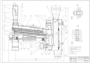 2.Сепаратор в разрезе, сборочный чертеж А1