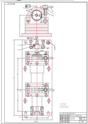 2.Сборочный чертеж приспособления для фрезерования 2 шпоночных пазов А1