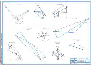 2.Силовой расчет рычажного механизма А1