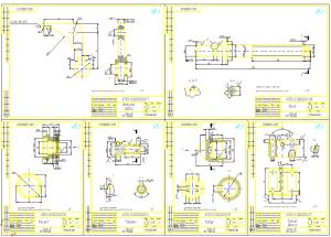 2.Рабочие чертежи деталей конструкции А1