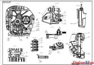 Чертеж общего вида коробки передач шестиступенчатой (формат А1)