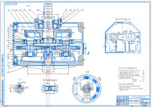 2.Сборочный чертеж мотор-редуктора А1