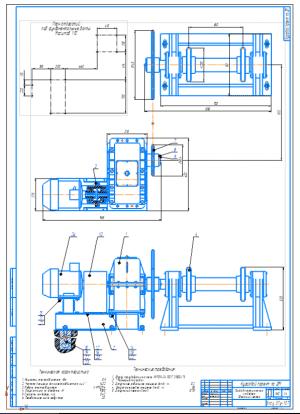 2.Общий вид привода пластинчатого конвейера А1