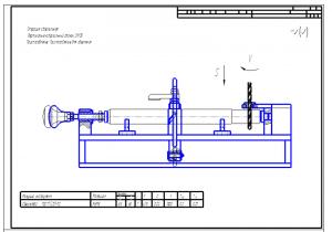2.Операционно-эскизная карта сверления и применением конструируемого приспособления и вертикально-сверлильного станка 2Н135 на формате А2