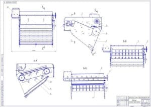 Чертёж корпуса сетчатого транспортера (формат А1)