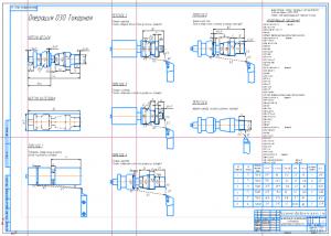 2.Чертеж программной обработки на станках с ЧПУ А1