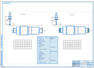 2.Инструментальная наладка для станка с ЧПУ А1