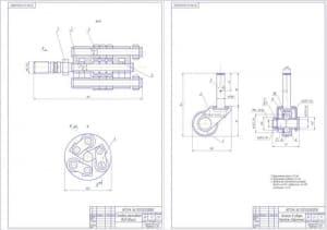 Чертеж головка раскидная и колесо в сборе  (формат А1)