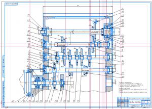 2.Сборочный чертеж коробки скоростей А1