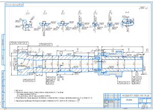 2.Рабочий чертеж шпинделя А2