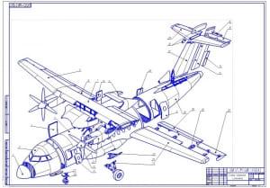 2.Чертеж схемы членения самолета (формат А1)