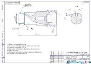 Вал промежуточный делителя передач КПП КамАЗ ремонтный чертеж  (формат А 3 )