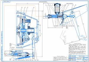 2.Сборочный чертеж привода диафрагменного сцепления А1