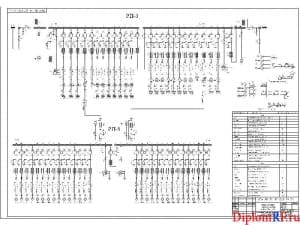 Схема однолинейная электрическая – 2 листа (формат А1х2)