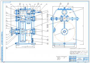 3.Сборочный чертеж цилиндрического двухступенчатого редуктора А1