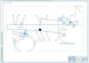 3.Конструктивно-технологическая схема трелевочного устройства А1