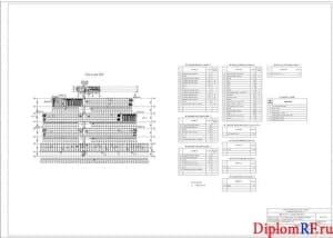 Схема экспликация здания (формат А1)