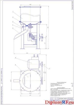 Чертеж общего вида смесител-дозатора премиксов (формат А1)