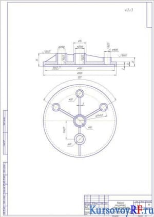 Чертеж крышка регулятора деталь, схема базирования