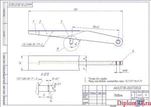 Чертёж сборочный педали (формат А3)