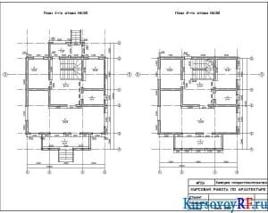 Чертеж плана 1-го этажа, плана 2-го этажа
