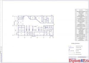 Чертёж плана корпуса производственного реконструированного АТП (формат А1)