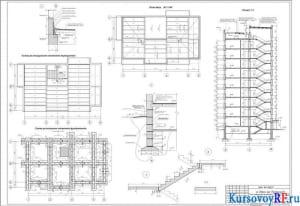 План фундаментов, Схема разм, Элементов перекрытий, План крыши, Разрез 1-1, конструктивные узлы